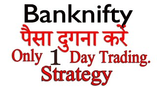 Banknifty and option live trading पैसा दुगना strategy !!!