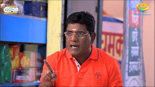 Iyer Ka Paltu Naam?! | Taarak Mehta Ka Ooltah Chashmah | तारक मेहता का उल्टा चश्मा - Ep 3087