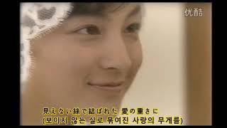 2001 秘蜜'…