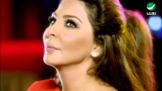 mp3 Elissa 2014 - Te3ebt Mennak -  أغنية جديدة   إليسا - تعبت منك فيديو