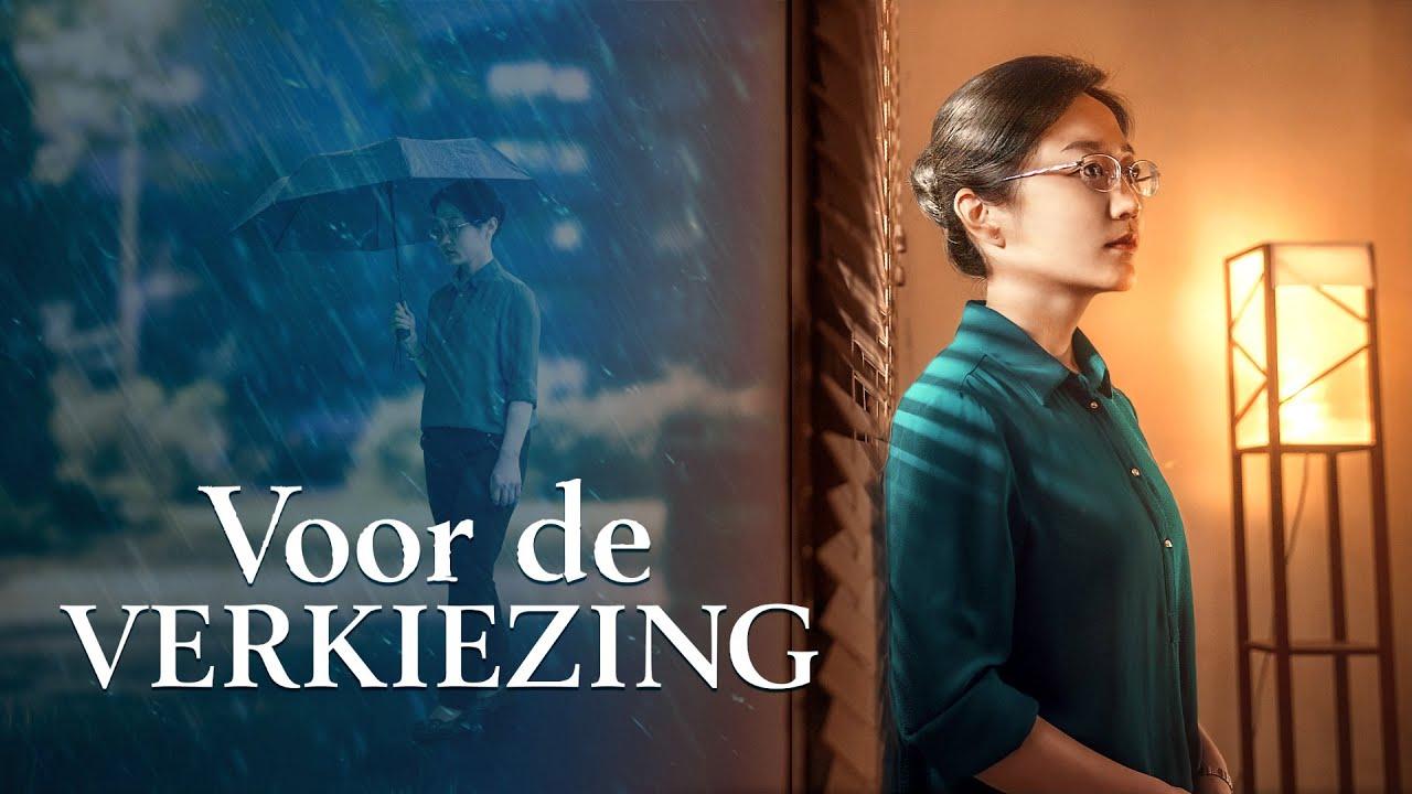 Christelijke film met Nederlandse ondertiteling 'Voor de verkiezing' (Hele film HD)