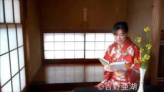 江戸時代の茶書『禅茶録』を一章ごとに要約して読んでいます。