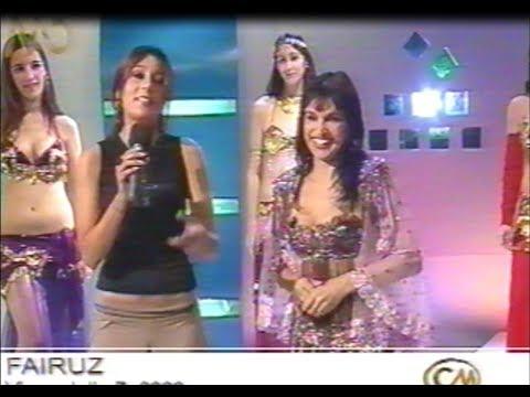 """CM """"CANAL DE LA MUSICA"""" FAIRUZ Y SU BALLET HAREM AÑO 2003"""
