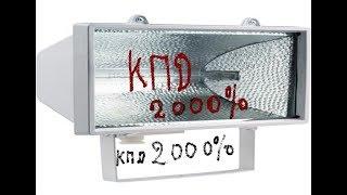 Супер Галоген! КПД  2000% обогреватель 200 ватт греет сильней чем 2 киловатта проверяем на практике