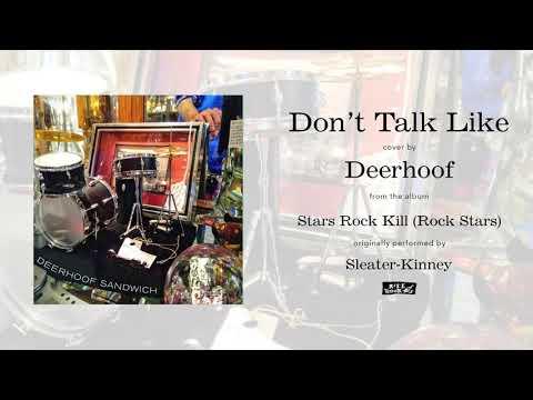Deerhoof - Don't Talk Like (Art Video)