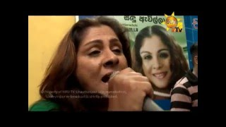 Tharu Niwadu Gihin - Chandani Hettiarachchi - 15th January 2016