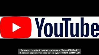 Как обмануть YouTube? / How to cheat YouTube?