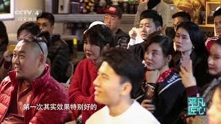 《平凡匠心》 20191123 学霸/演员·张宇识  CCTV中文国际