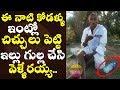 మారిందయ్యా లోకం మారిందయ్యా పాట..Village Old Man Singing Song..Latest Telugu Funny Songs 2019
