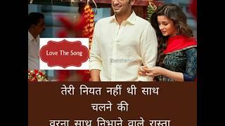 Akhiyan Video Song | akhiya nu akhiya ne rab jane | Best Sad Song | Do Lafzon Ki Kahani