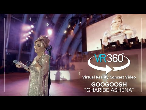 360° Virtual Reality Googoosh Concert At The Hollywood Bowl Los Angeles - Gharibeh Ashena