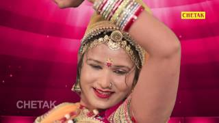 Rajasthani धमाका Song 2017 !! ब्यान मुण्डे बोले ना - Marwadi DJ Rajasthani Song