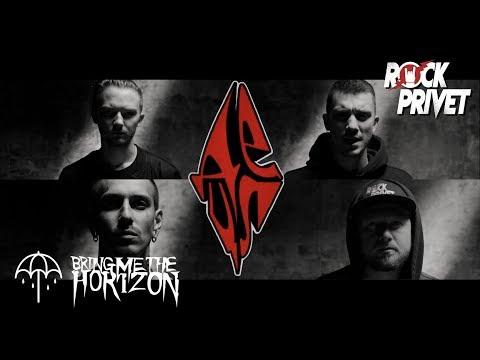 Децл / Bring Me The Horizon - Слёзы (Cover By ROCK PRIVET )