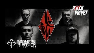 Децл / Bring Me The Horizon - Слёзы (Cover by ROCK PRIVET)