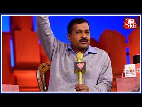 AAP Leader Arvind Kejriwal At Agenda Aajtak | Part 1