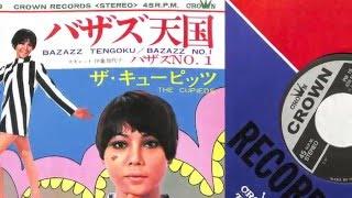 商品購入→http://merurido.jp/item.php?ky=CREP5704-13 V.A.(ザ・プレイ...