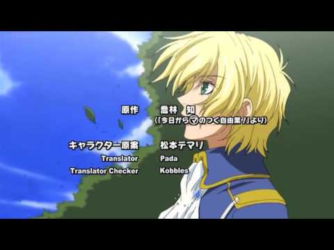 Kyou kara maou ova 3 part 1 english sub