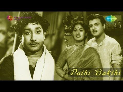 Pathi Bhakthi |  Ennallum Vaazhvile song