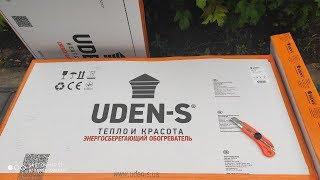 Обзор обогревателя UDEN-S