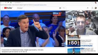 Почем аплодисменты на российских ток шоу