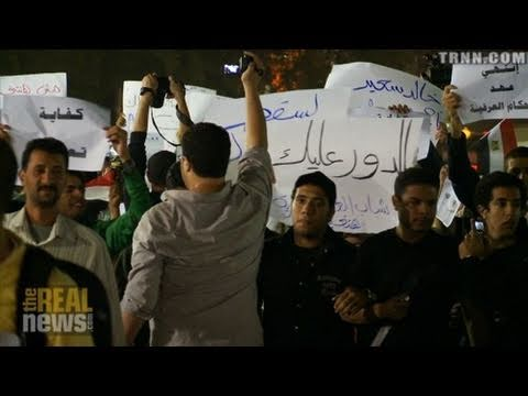 Egyptians Denounce Political Repression