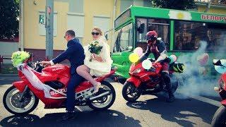 Приехал к другу на свадьбу на мотоцикле