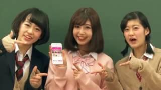 EMMARY JKライター's 出演のEMMARY紹介CM!!! JKの最新情報ゲットするな...
