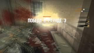 РЕМБО СеКС: теракт с двумя жертвами