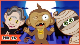 Adventures of Annie & Ben: Transylvania | Cartoons for Children | Funny Cartoons | HooplaKidz TV thumbnail