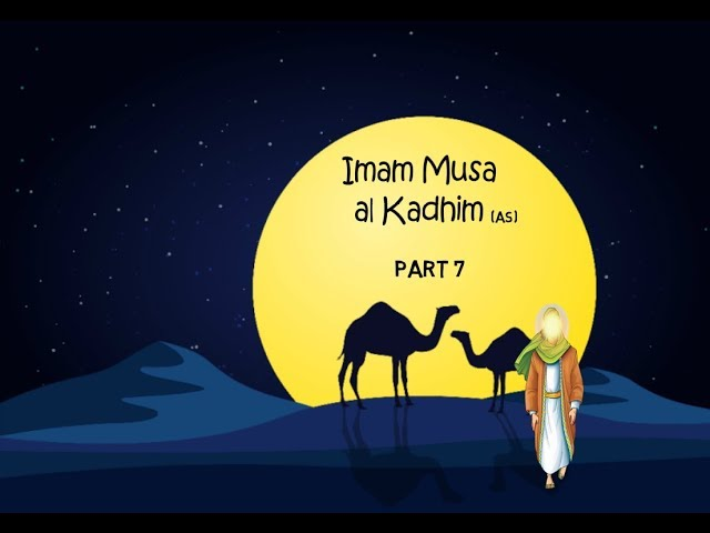 Imam Musa al Kadhim (as)- The 7th Imam