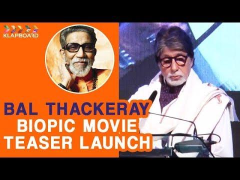 Bal Thackeray Biopic Movie Teaser Launch | Part 1 | Amitabh Bachchan | Nawazuddin Siddiqui
