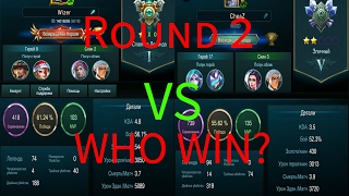 Играю с CheaZ Play. Round 2. Mobile legends.