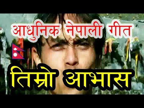 songs nepali pop | shirshak - तिम्रो आभास | fusion adhunik ...