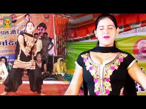 Haryanvi Dance | बाबे वाली चेली | Baba Wali Cheli | Letest Haryanvi Dance News 2017