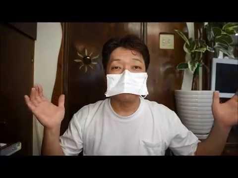 高機能医療用マスク 風邪インフルエンザ対策 伊勢崎市 理容室