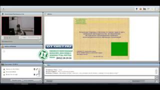 видео организация обучения по охране труда