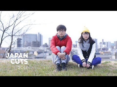 Love and Goodbye and Hawaii - Japan Cuts 2017