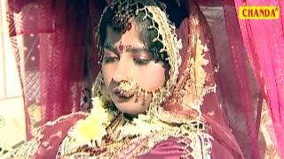 एक डोली चली एक अर्थी || Ek Doli Chali Ek Arthi || Nirguni Bhajan || Ajit Minocha || Full Song