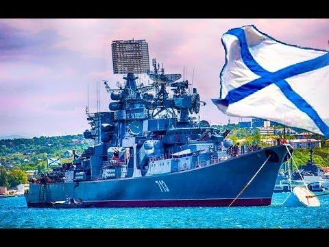 Подводный Флот России Соединения Черноморский флот