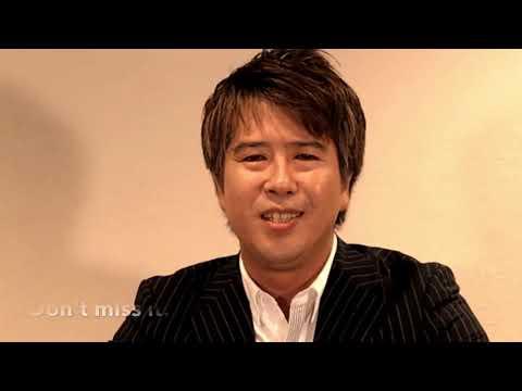 Ninjala [Switch] E3 2018 Annoucement from GungHo CEO Kazuki Morishita