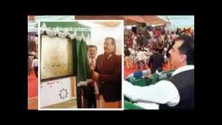 PM in Narowal