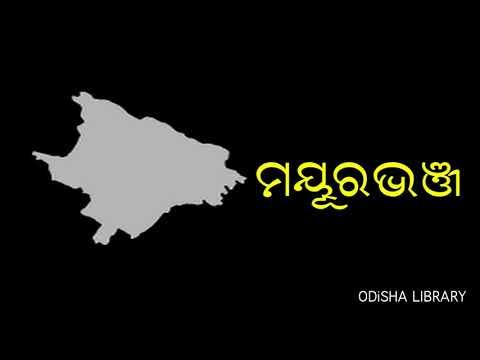 Mayurbhanj District Map || Odisha