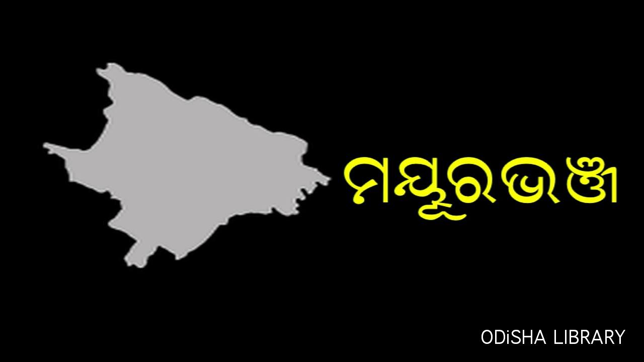 Mayurbhanj District Map    Odisha