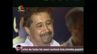 Khaled AbdelKader Ya bou3lam