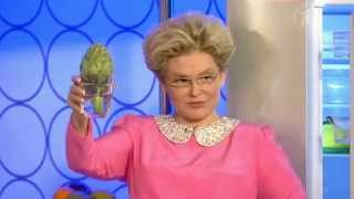 Артишок -- царский деликатес