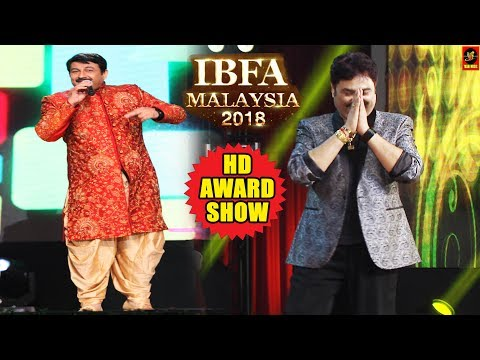 IBFA AWARD 2018 MALAYSIA || Curtain Rejer || Bhojpuri International Award Show
