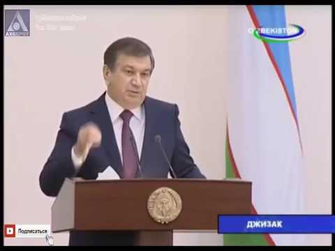 термобелье само узбекский фронт против россии открыт чего состоит