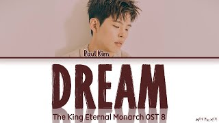 Cover images Paul Kim Dream Lyrics | 폴킴 더 킹 : 영원의 군주 OST 가사 (The King Eternal Monarch OST 8)