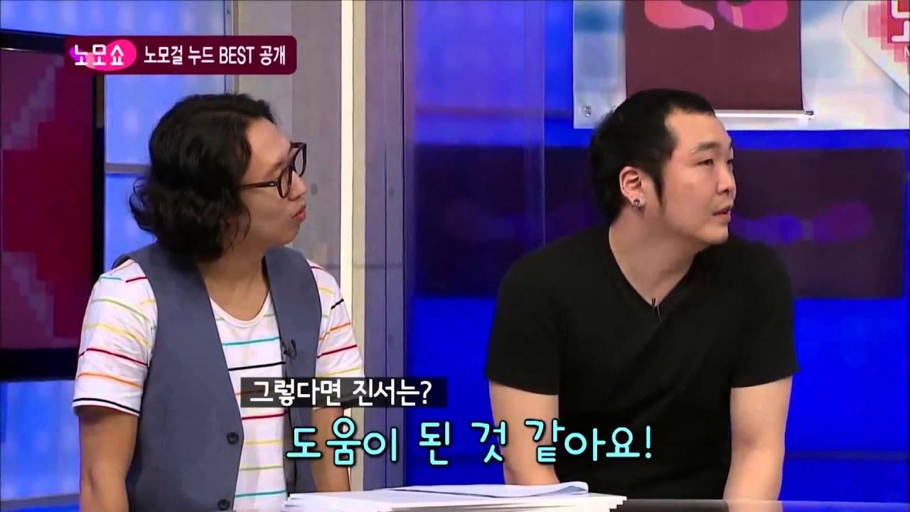 Korean game show no more show-8558
