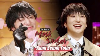 Kang Seung Yoon's best collection of stages that surprised everyone [The King of Mask Singer]